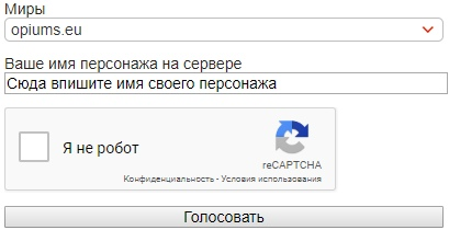 mmovote_1